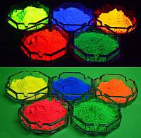 Ассортимент флуоресцентных порошков 1 кг