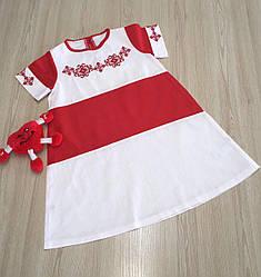 Сукня дитяча з вишивкою