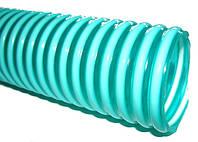 Пвх рукав 51 мм напорно-всасывающий Plexiflex