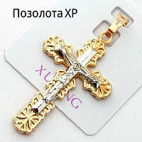 Крестик  позолота ХР