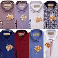 Рубашки для мальчиков ! SALE !