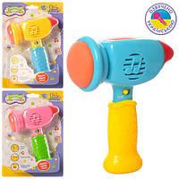 Интерактивная игрушка «Забавный молоточек» M 0285-1 UA Limo Toy