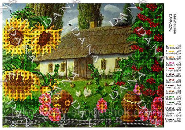 Схема для вышивания бисером DANA Батьківщина 2243