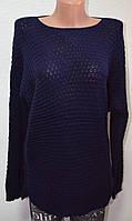 Свитера женские вязанные 7026-03