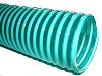 Пвх рукав 63 мм напорно-всасывающий Plexiflex