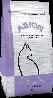 Arion Premium Kitten корм для котят с курицей, 100 г
