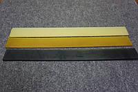 Полиуретановый рубец (косячок) EXTRA LUX 400*40 мм.цвет в ассорт.