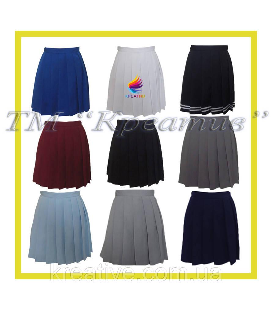 Школьные юбки оптом под заказ (от 50 шт)