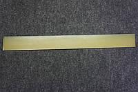 Полиуретановый рубец (косячок) EXTRA LUX 400*40 мм.цвет в ассорт. светло бежевый