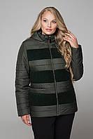 Зимняя женская комбинированная курточка