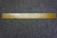 Полиуретановый рубец (косячок) EXTRA LUX 360*37 мм. цвет в ассорт. бежевый