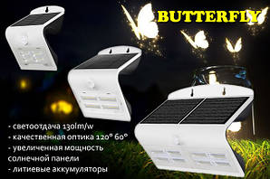Светильники на солнечных батареях Butterfly LSD-SWL