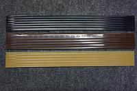 Полиуретановый рубец (косячок)  «SIA» 509*35 т.5,0 мм. цвет в ассорт. (Латвия)