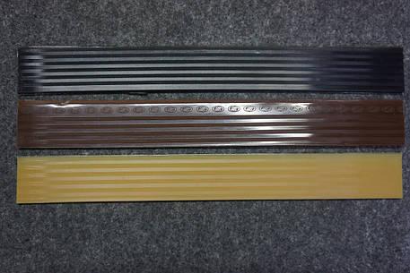 Полиуретановый рубец (косячок)  «SIA» 509*35 т.5,0 мм. цвет в ассорт. (Латвия), фото 2