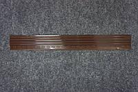 Полиуретановый рубец (косячок)  «SIA» 509*35 т.5,0 мм. цвет в ассорт. (Латвия) коричневый