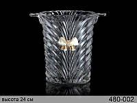 "Стеклянная ваза для тюльпанов ""Принцесса"" Lefard 480-002"