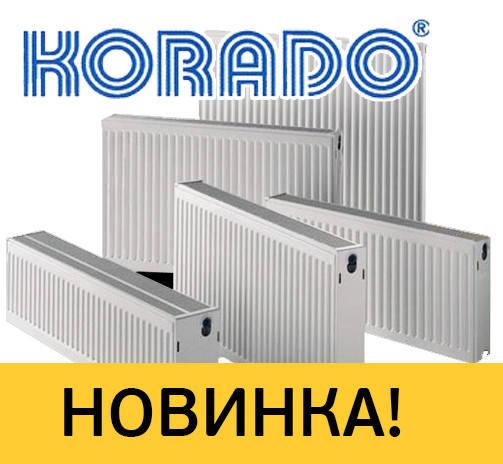 Стальные радиаторы из ЧЕХИИ KORADO!