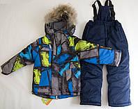 Термокостюм зимний на мальчика 5-10 лет