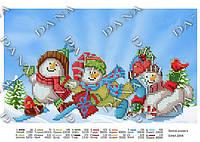 Схема для вышивания бисером DANA Зимние развлечения 2259