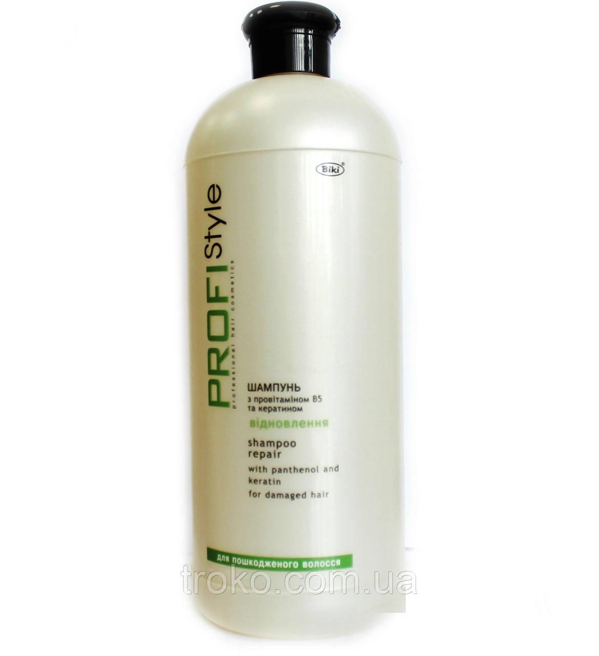 PROFISTYLE Шампунь для волос Восстановление 1000мл