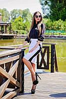 Стильный женский Черно-белый костюм юбка с лампасами и блуза