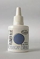 Гелевый пищевой краситель Criamo Цветочно-голубой/Flower Blue 25g