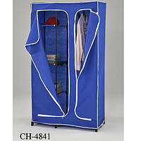 Тканевый шкаф для одежды «CH-4841» , фото 1