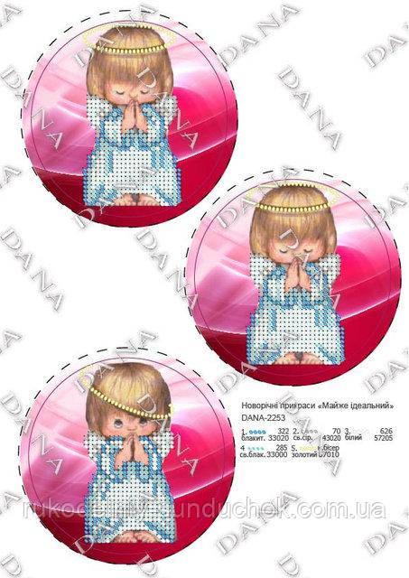 Схема для вышивания бисером DANA Елочные украшения Почти идеальный 2253