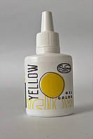 Гелевый пищевой краситель Criamo Желтый/Yellow 25g