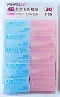 Резинка стирательная, ластик Aihao, AH12046