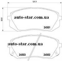 "Передние тормозные колодки на HYUNDAI ix35, i40, KIA Sportage ""F ""08 (пр-во TEXTAR 2450101 )"