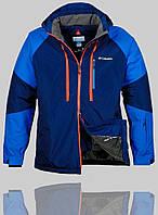 Мужская зимняя куртка Columbia 4235 Тёмно-синий