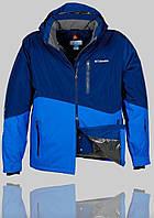 Мужская зимняя куртка Columbia 4238 Тёмно-синяя