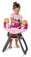 Стульчик для кормления кукол близнецов Baby Nurse Gold Edition Smoby
