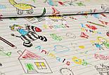 """Хлопковая ткань """"Тетрадь с детскими рисунками"""", на белом фоне (№ 857), фото 2"""