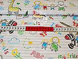 """Хлопковая ткань """"Тетрадь с детскими рисунками"""", на белом фоне (№ 857), фото 3"""
