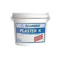 "Акриловая штукатурка типа ""барашек"" Scanmix PLASTER K (уп.25 кг)"