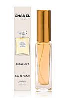 Женский парфюм в мини-флаконе ,Chanel N5 Eau Premiere (Шанель №5 О Премьер), 20 мл