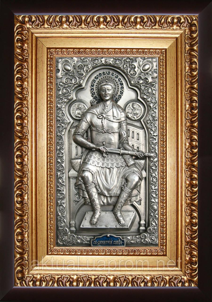 Икона святой Дмитрий Солунский