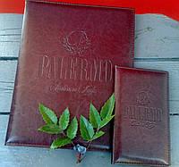 Папки меню с карманом