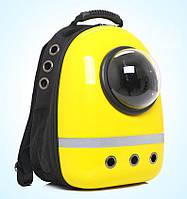 Каркасный рюкзак с иллюминатором для путешествий с котом. Хорошее качество. Доступная цена. Дешево Код: КГ1666