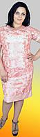 Нежнейшее женственное нарядное платье, большие размеры
