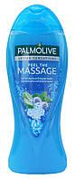 Palmolive гель-крем для душа Spa Massage (500 мл) Нидерланды