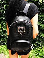 Стильный рюкзак Philipp Plein D1857 черный