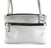 Маленькая удобная легкая сумочка на три отделения Украина art. серебро (100149)