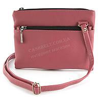 Маленькая удобная легкая сумочка на три отделения Украина art. розовый (100187)