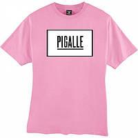 Футболка Pigalle розовая с логотипом мужская,женская,детская