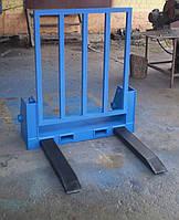 Погрузчик вилочный (вилочный захват, вилы для паллет) на трактор МТЗ, ЮМЗ