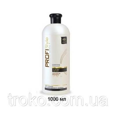 PROFISTYLE Шампунь для волос Питательный 1000мл