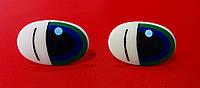Глазки  для  игрушек  цветн. овал. на винте  25х40 мм